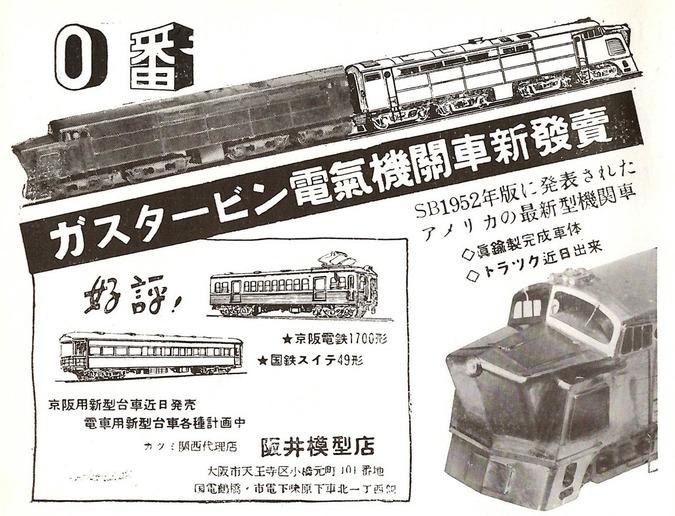 TMS1952-04p112.jpg