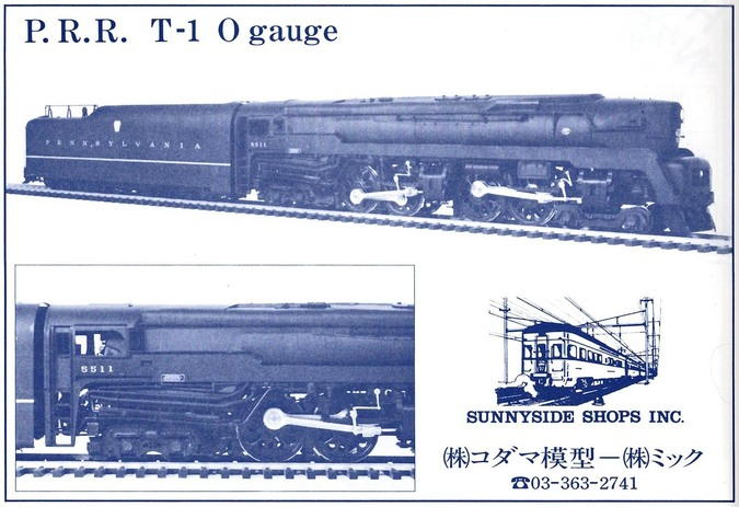 Train1983-12p78.jpg